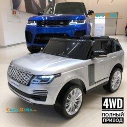 Электромобиль Range Rover HSE 4WD серебро (2х местный, полный привод, колеса резина, кресло кожа, пульт, музыка)